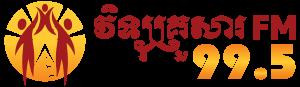 Family FM Logo(Khmer logo)