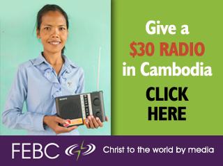 febc-camb-app-july16