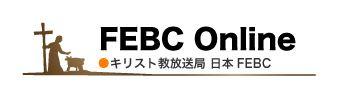 japan-febc-online