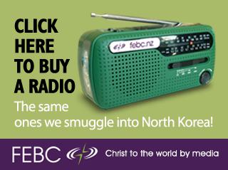 febc_north-korea_app